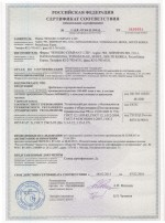 15. GOST Certificate for Crushing plant_01