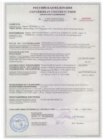 8.1. GOST Certificates for Asphalt mixing plant_Mobile type