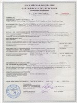 8.2. GOST Certificates for Asphalt mixing plant_Stationary type